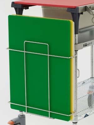 Prepmate Cuttingboard 300x400